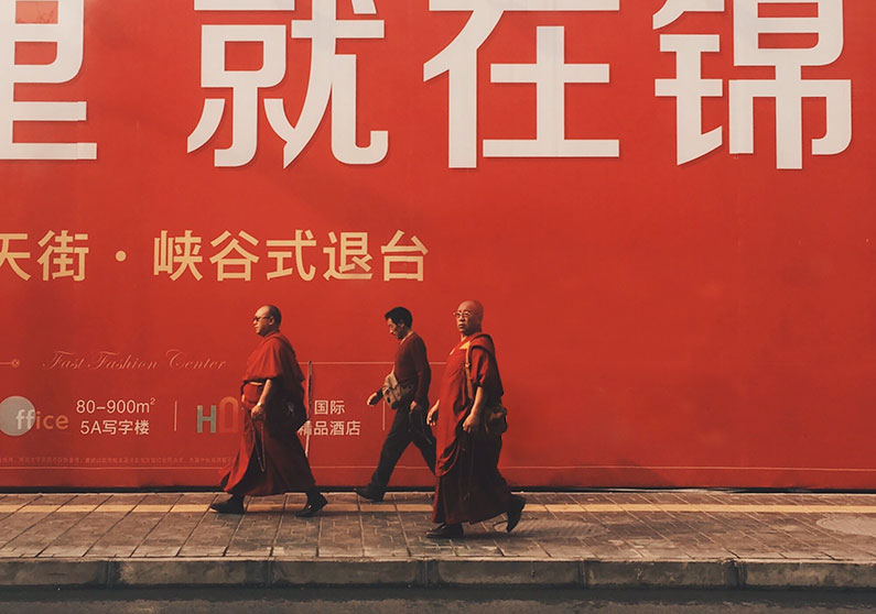 Chinese missionaries are the missing link